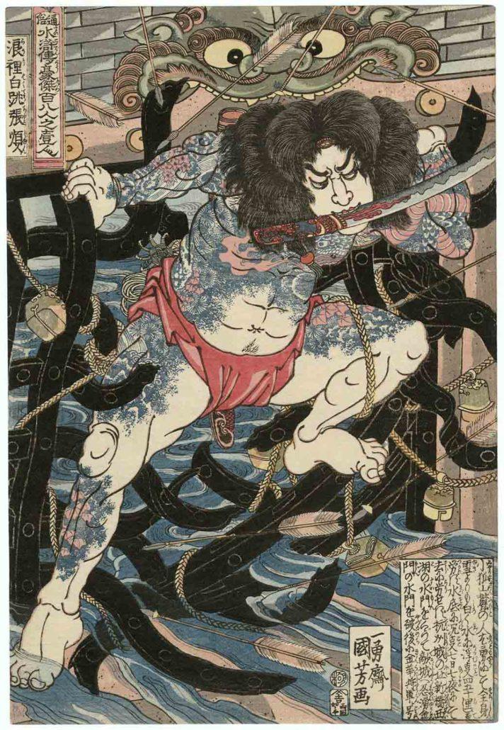 Xilogravura de Utagawa Kuniyoshi